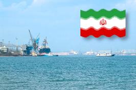 Иран - Астраханские порты