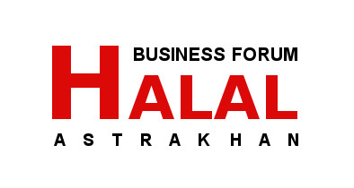 Бизнес-форум мусульман II